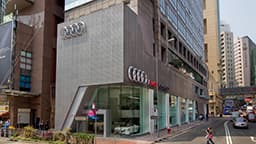 audi-kowloon-showroom.jpg